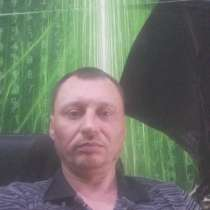 Денис, 41 год, хочет познакомиться – Денис, 41 год, хочет познакомиться, в Истре