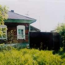 Меняю дом в Новосибирске на любое жильё в Республике Алтай, в Горно-Алтайске