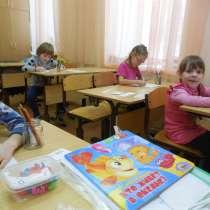Студия развития, в Кирове