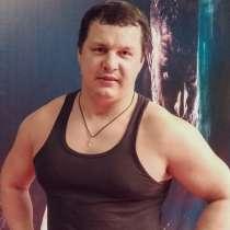 Тренер по фитнесу, в Ярославле