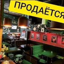 Продаётся самый лучший бар в Ришон ле ционе, Black Cat, в г.Ришон-ле-Цион