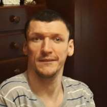 Сергей, 37 лет, хочет познакомиться – Сергей, 37 лет, хочет познакомиться, в Краснодаре