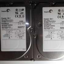 Серверные жёсткие диски SCSI Seagate ST373207LW (2 штуки), в Омске