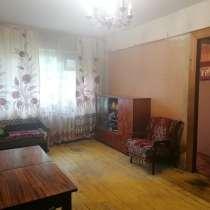 Срочно продам 3-х комнатную квартиру!, в Новомосковске