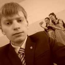 МАКСИМ, 21 год, хочет пообщаться, в Усть-Куте