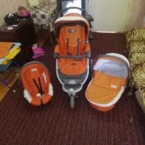 Детская коляска б/у (прогулочная+люлька+автокресло), в г.Ташкент