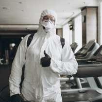 Дезинфекция любых помещений от Вирусов в Нур-Султане, в г.Астана