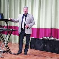 Ведущий (тамада) саксофонист Роман, в Самаре
