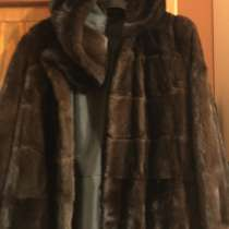 Cappotto di visone, в г.Orzinuovi