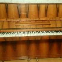 Отдам пианино Красный Октябрь, в Москве
