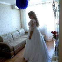 Свадебное платье, в Сызрани