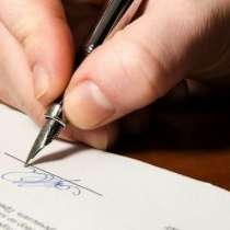 Судебные экспертизы подписи, рукописной записи и текста, в Брянске