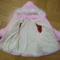 Куртка зимняя детская, в Москве