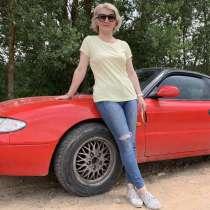 Anna, 51 год, хочет познакомиться – Ищу человека для общения, дружбы и если повезёт любви.)), в г.Минск