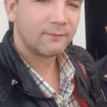 Руслан, 37 лет, хочет пообщаться – Руслан, 37 лет, хочет пообщаться, в г.Ташкент