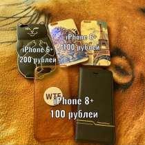 Чехлы на iPhone 6 Plus,8 Plus, в Анадыре