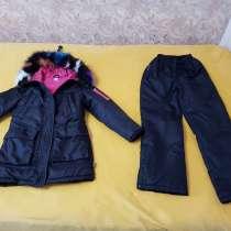 Куртка и брюки для девочки, рост 146, в Саратове