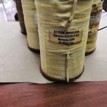 Катушка контактора КВТ-10 КУЮЖ.685442.010, в Чебоксарах