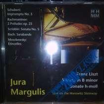 Продам CD оригинальный, в г.Гомель
