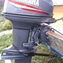 Продам лодочный мотор Ямаха 40 л. с, в Красноярске