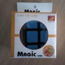 Магический кубик, в Екатеринбурге