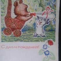 Открытка художник В. Зарубин 1968 год, в г.Минск