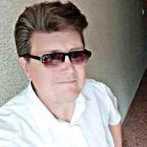 Роман, 54 года, хочет познакомиться – Роман, 54 года, хочет пообщаться, в Нижнем Новгороде