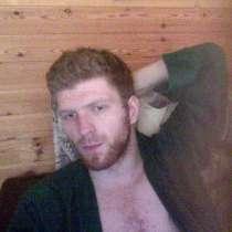 Андрей, 22 года, хочет познакомиться – Андрей, 22 года, хочет познакомиться, в Москве