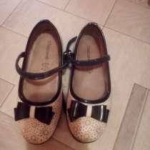 Туфли для садика, в г.Орша