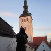 Услуги квалифицированного гида в Таллине, в г.Таллин