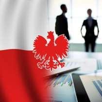 Годовое Приглашения в Европу, в г.Варшава