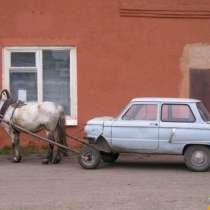 Срочный выкуп АВТО любых (в том числе битые), в Подольске