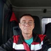 Вячеслав, 50 лет, хочет пообщаться, в Вологде