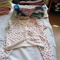 Набор для новорожденного, в Новороссийске