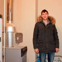 Продам систему отопления. Новая, на гарантии, в Обнинске