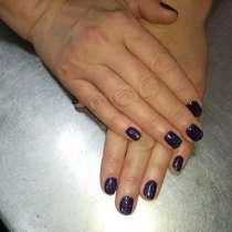 Маникюр покрытие гель лаком, наращивания ногтей, в Сызрани