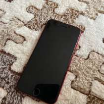 Айфон 8, в Урае
