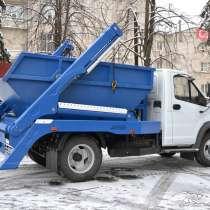 Вывоз мусора, в Москве
