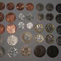 Набор монет Великобритании, в Санкт-Петербурге