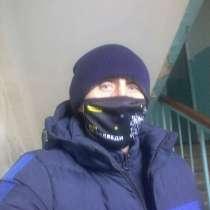 Друг на час, в Красноярске