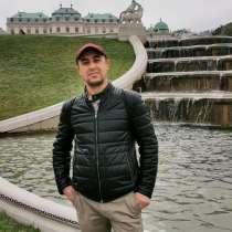 Xan, 50 лет, хочет познакомиться – Xan, 50 лет, хочет познакомиться, в г.Прага