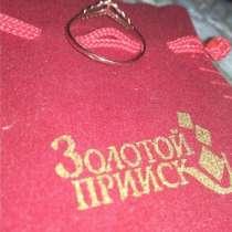 Золотое кольцо 585 проба, в Москве
