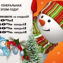 Последняя генеральная уборка!, в Екатеринбурге