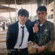 Bakhtiyour, 30 лет, хочет пообщаться, в г.Душанбе