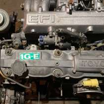 Двигатель 1g-e, в Красноярске