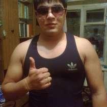 Oybek Toshmirzayev, 27 лет, хочет пообщаться, в Москве