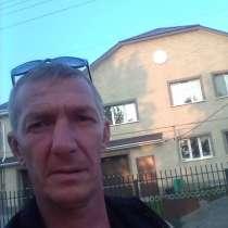 Андрей, 43 года, хочет познакомиться – Познакомлюсь для серьезных отношений, в Нижнем Тагиле