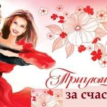 Знакомства в Воронеже 30+. Кузница счастья брачное агентство, в Воронеже