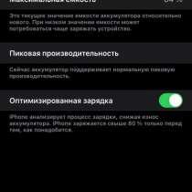 IPhone XR 128gb, в Пензе