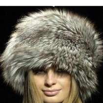 Шапка новая чернобурка лиса хвост женская размер М 44 46, в Москве